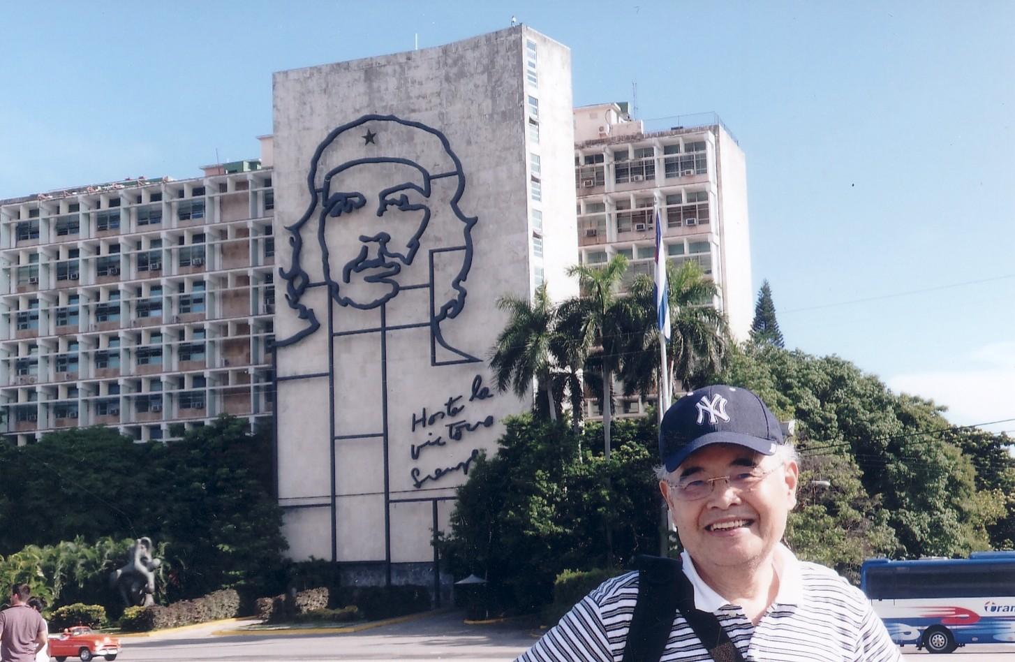 ハバナ市内革命広場のゲバラ・モザイク像 2016年8月