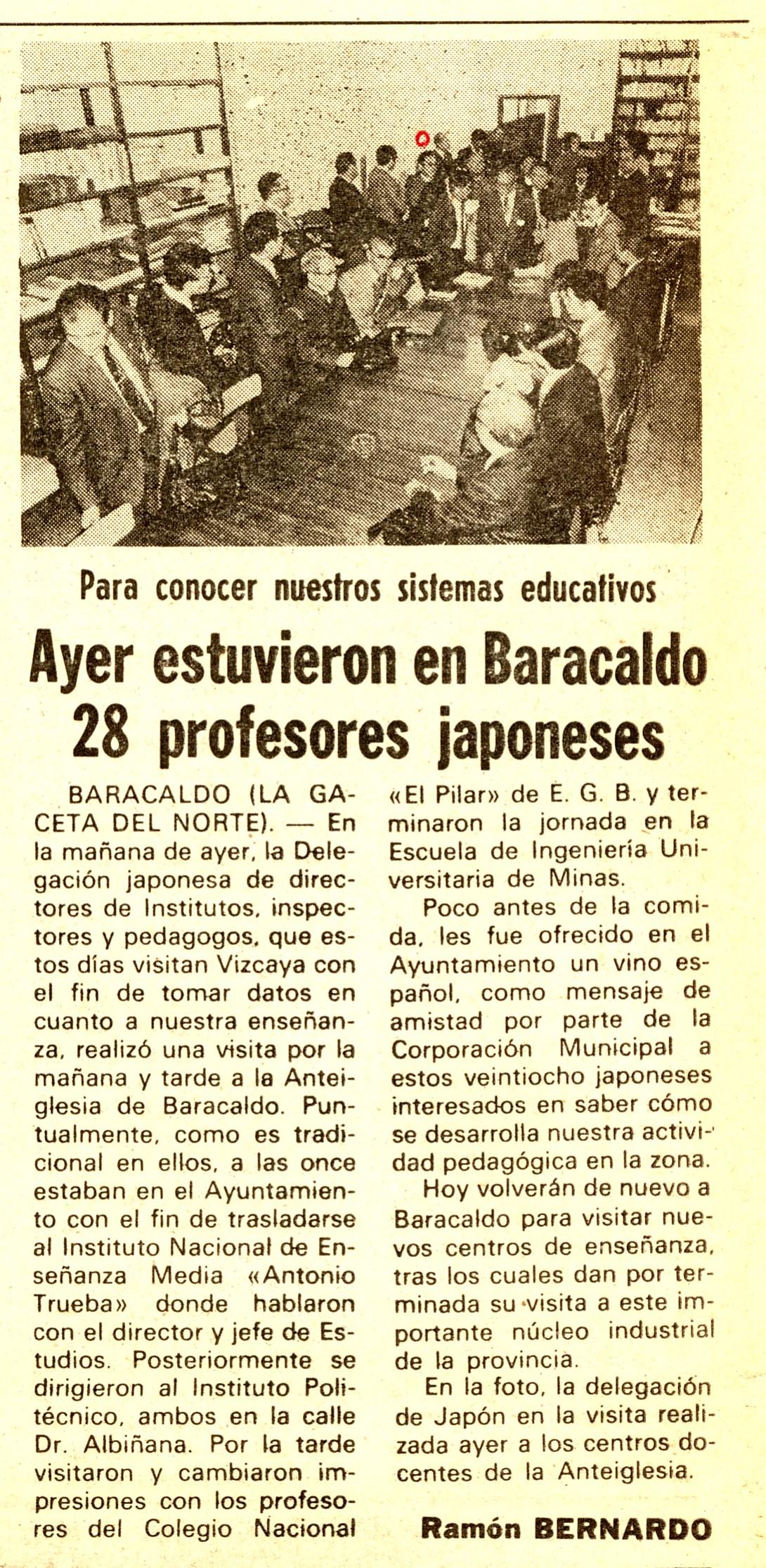 スペイン・ビルバオ市教育委員会訪問 'La Gaceta del Norte'紙1979年11月29日付