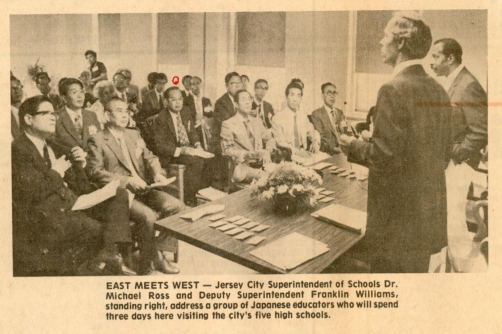 アメリカ・ニュージャージー州ジャージー・シティ教育委員会訪問 'The Jersey Journal'紙1980年9月16日付
