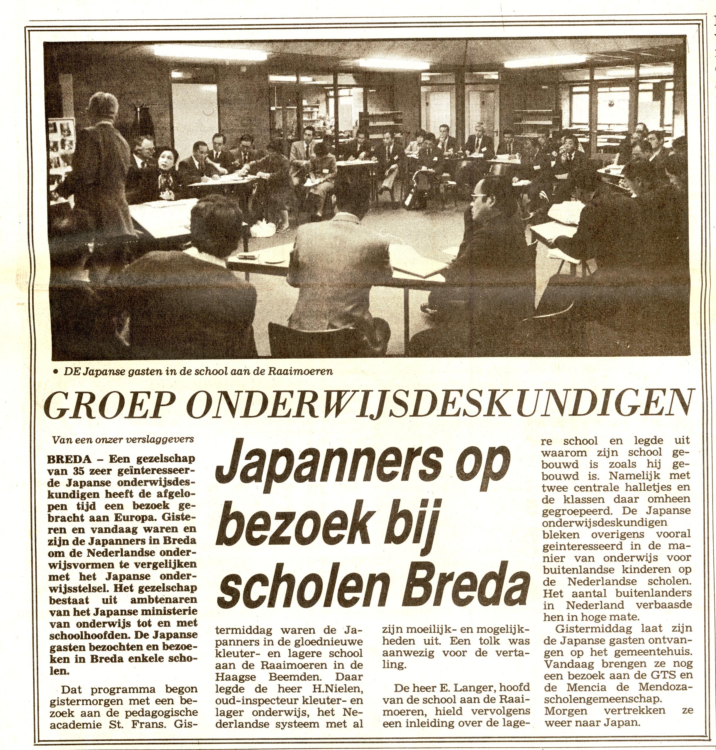 オランダ・ブレダ市教育委員会訪問 'DE STEM'紙1981年11月17日付