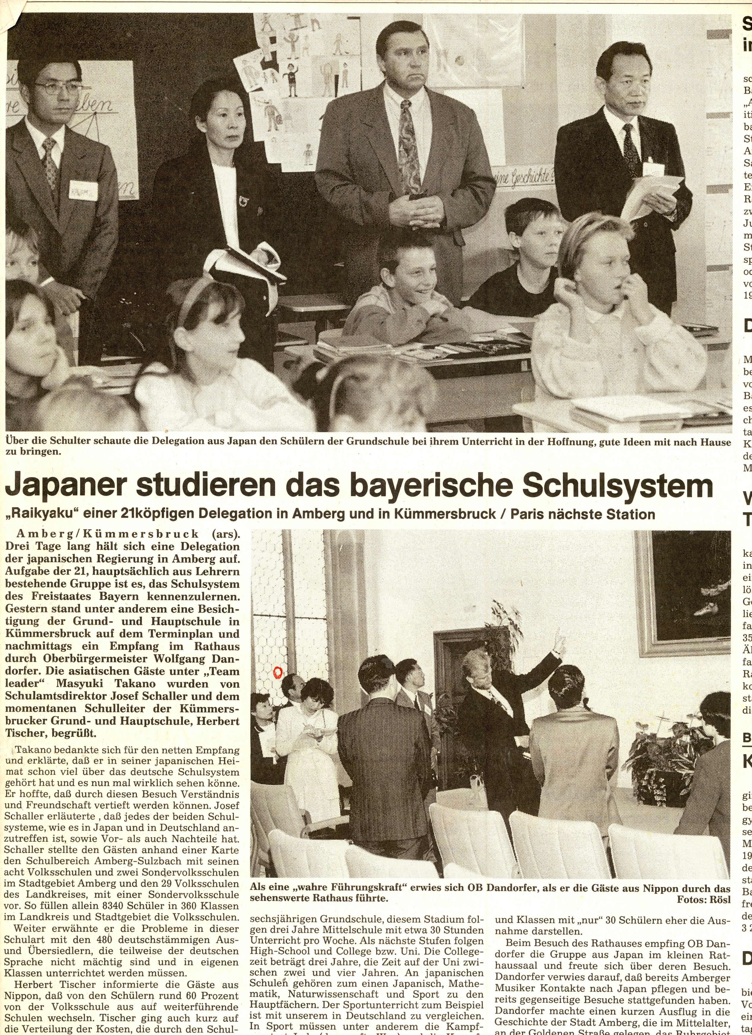 ドイツ・アンベルク市教育施設見学 'AMBERGER VOLKSBATT'紙1993年9月30日付