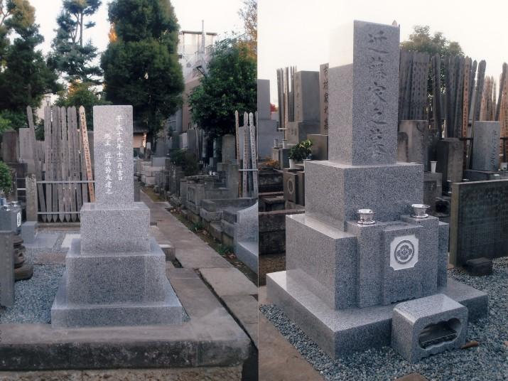 人生の終着駅 宝仙寺生前墓