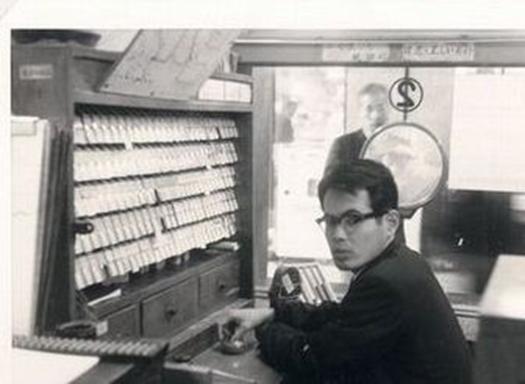 見習い駅員時代(小田急町田駅) 1964年