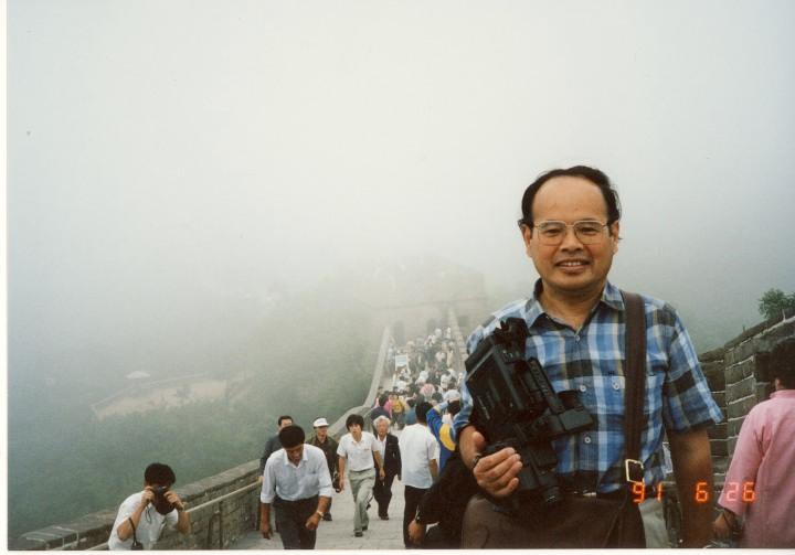 霧に覆われた「万里の長城」 1991年6月
