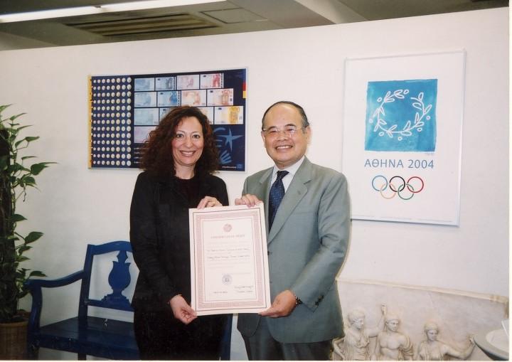 ギリシャ観光局長賞エッセイ入賞 2003年5月
