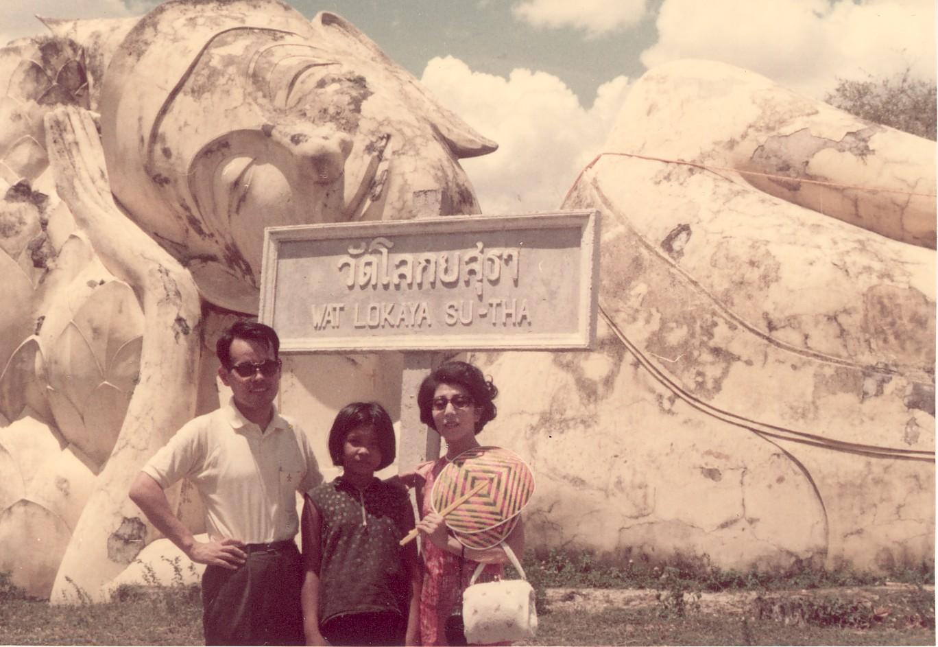 タイへ新婚旅行・アユタヤの寝釈迦像 1969年5月
