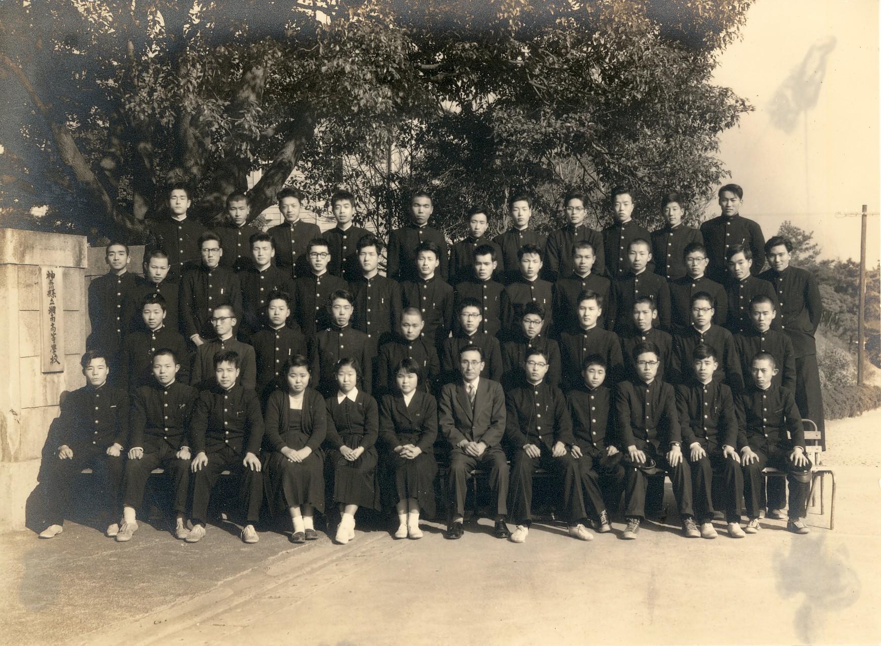 湘南高32組同級生と卒業記念・前から3列目右7人目 1957年3月