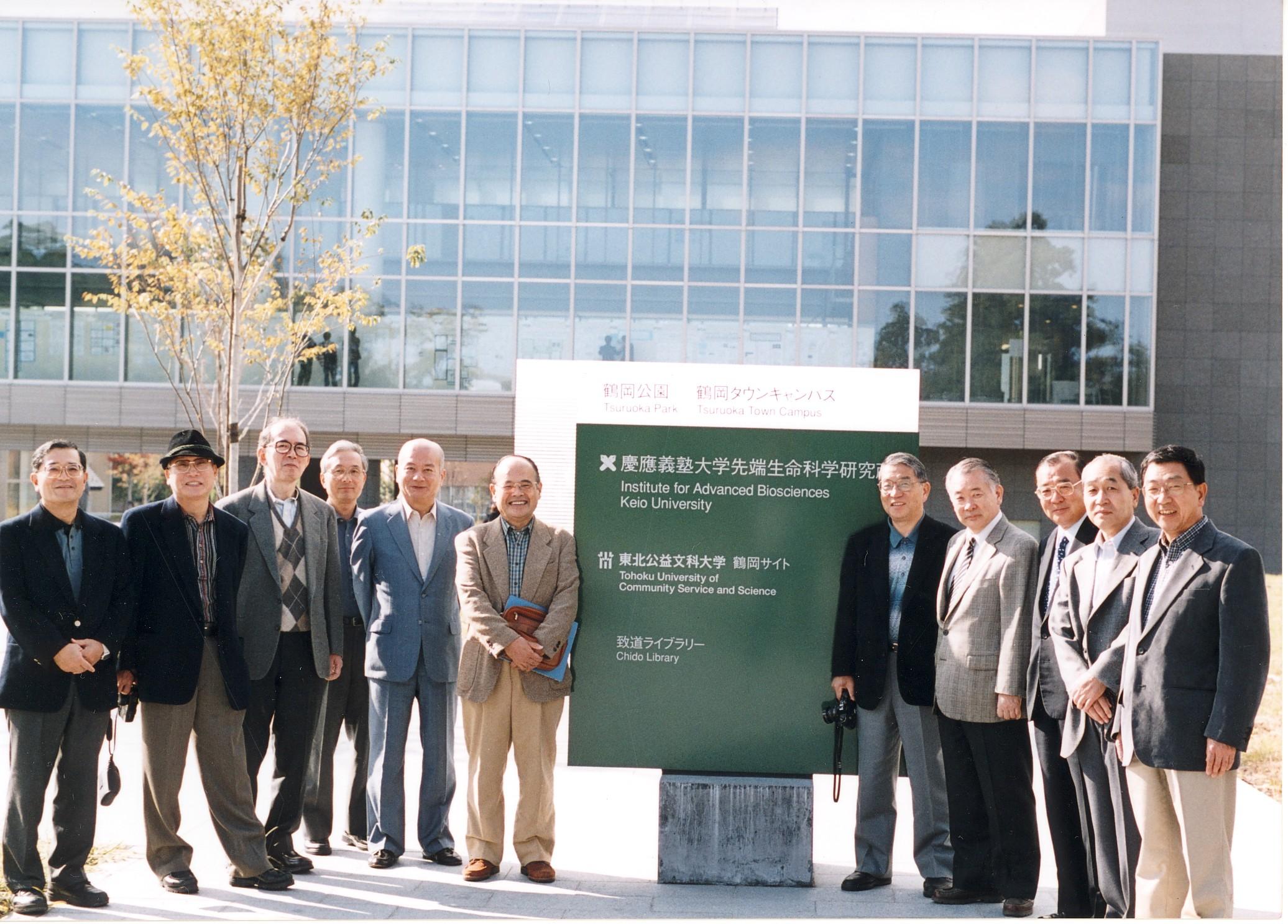 ゼミ仲間と慶大・東北公益文科大鶴岡サイト見学 2002年10月